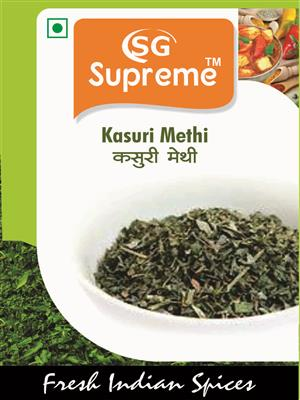Kasuri Methi Powder